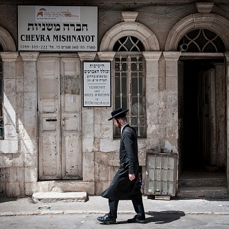 Mea Shearim - Israel